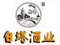 绍兴白塔酿酒有限公司