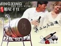 天津明星葡萄酒业有限公司