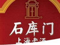 上海金枫酒业股份有限公司