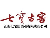 江西七宝山酒业有限责任公司