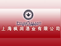 上海枫润酒业有限公司