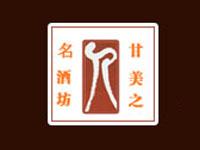 上海甘美之酒业有限公司