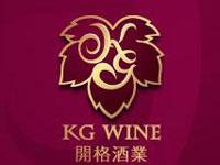 广州开格酒业贸易有限公司