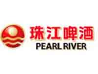 广州珠江啤酒集团有限公司