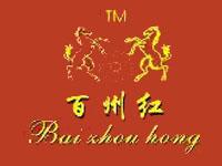 四川德阳百州红酒业有限公司