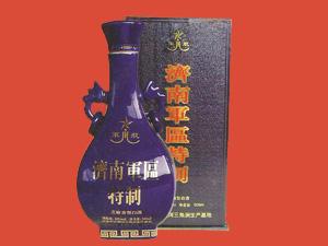 山东黄河王酒业有限公司