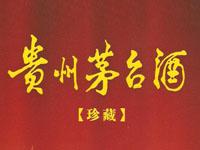 信阳将军酒业有限公司