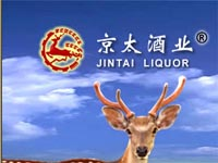 内蒙古包头市京太酒业有限公司