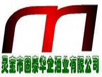 灵宝市固泰华企酒业公司