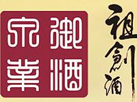 宁波御泉酒业有限公司