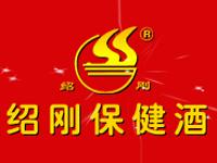 贵阳绍刚保健生物工程有限责任公司