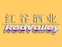 上海红谷酒业有限公司