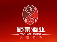 山西野泉酒业有限公司