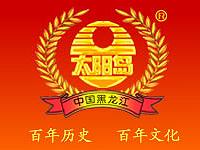黑龙江省太阳岛金源酒业有限公司