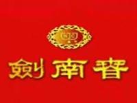 福建省龙岩市鸿诚酒业有限公司