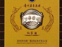 河北廓坊市天泽玖隆商贸公司
