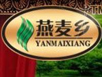 黑龙江燕麦乡酒业食品有限公司