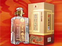 河南省宋河酒业股份有限公司