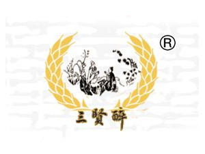 河北省容城容升酒业有限公司