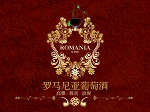 上海欧7酒业有限公司