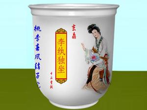 北京汇圣泉酿酒厂