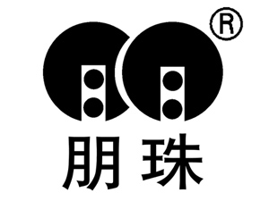 烟台蓬珠酒业有限公司