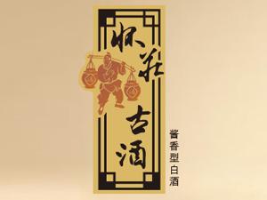 贵州开元盛世酒业有限公司