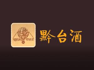 广东黔台酒业