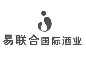 易联合国际酒业贸易(北京)有限公司