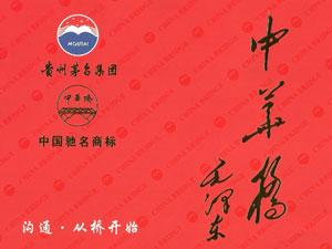 河南安芝实业有限责任公司