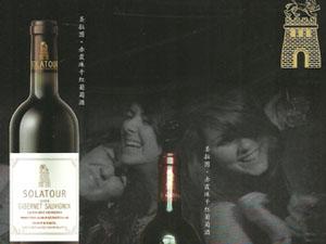 秦皇岛玛歌庄园葡萄酿酒有限公司