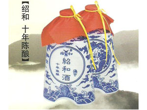 舟山绍陈酒业有限公司