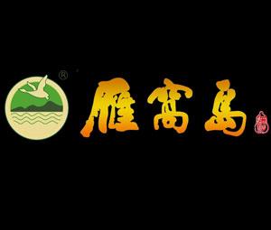 黑龙江农垦雁窝岛集团酿酒有限公司
