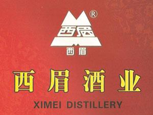 四川省德阳西眉酒厂