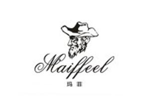 温州玛菲酒业有限公司