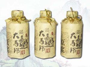 云南昆明全府生物酒制作有限公司