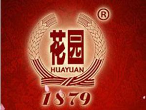 黑龙江省双城花园酒业有限公司