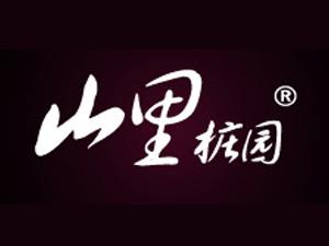 临沂国泰葡萄酒业有限公司