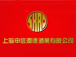 上海申信润德酒业有限公司