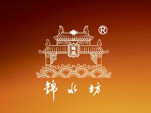 四川锦水坊酒业有限公司