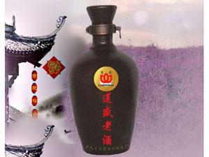 莲花县莲盛酒业酿造厂