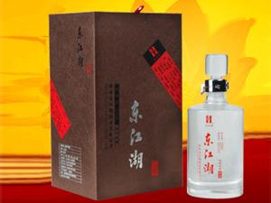 东江湖酒业有限公司