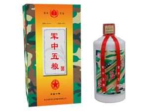 哈尔滨老军工白酒酿造有限公司