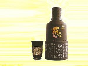 贵州中海保健酒业有限公司
