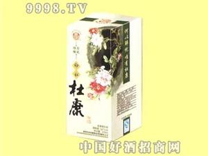 山东潍坊齐鲁酒业有限公司全国总经销