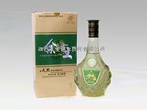 江西三皇酒业责任有限公司