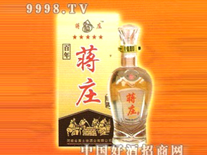 河南省黄土坡酒业有限公司