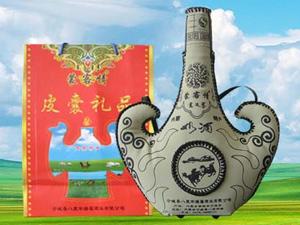 内蒙古宁城县八里罕瑞福酒业有限公司