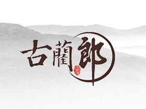 泸县老窖全国营销中心
