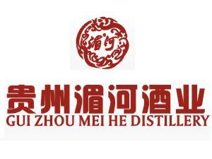 贵州湄河酒业有限公司